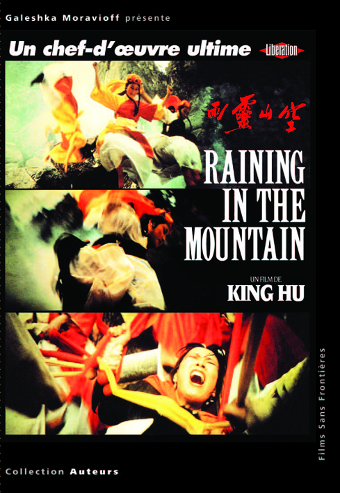 RAINING IN THE MOUNTAIN - film de Hu